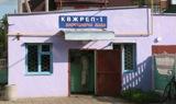 Жилищно-коммунальное хозяйство города Коростень