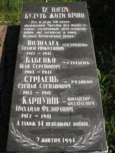 с.Белка