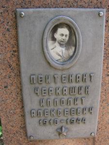 с.Рышавка