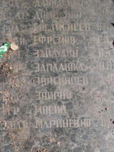 г.Коростень - центральное кладбище