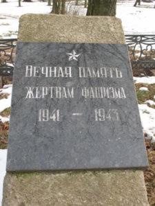 г.Коростень - парк Островского