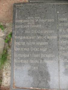 г.Коростень - гранкарьер