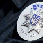 Взаємодія органів внутрішніх справ із громадськими формуваннями здійснюється на основі загальних принципів державного управління