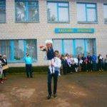 Останній дзвоник пролунав для учнів та випускників Михайлівської школи