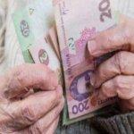 Поради від юристів КримСОС: оформлення пенсій для переселенців