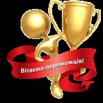 Команда Коростенської РДА зайняла призові місця в змаганнях ХІХ обласних спортивних ігор серед команд держслужбовців обласної та райдержадміністрацій