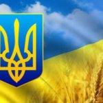 Запрошуємо громаду Коростенщини  долучитись до відзначення 26-ої річниці Незалежності України та  Дня Державного прапора України