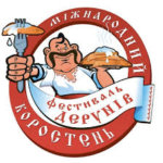 План проведения ІХ Межнародного фестиваля дерунов