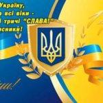 Вітаємо з Днем захисника України та Покрови Пресвятої Богородиці!