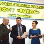 Коростенський район – переможець ХVІІ сільських спортивних ігор Житомирщини 2017 року