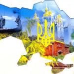 Сьогодні український народ відзначає величну дату своєї багатовікової історії – День Соборності, свято об'єднання українських земель в єдину самостійну державу