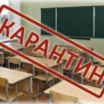 В Коростене продлен карантин в учреждениях общего среднего образования
