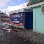 Информация о работе Инспекции по благоустройству города Коростень