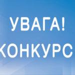 Житомир и Коростень – среди пилотных городов проекта 58/КС