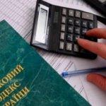 Воспользуйтесь правом на налоговую скидку до конца текущего года