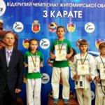 Коростенские каратисты одержали победу на чемпионате Житомирской области по карате