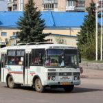 Состоялась встреча с маршрутными перевозчиками города