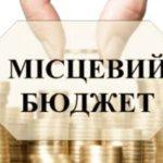 О выполнении городского бюджета по состоянию на 01.12.2018 г.