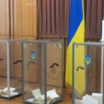 Информация для избирателей микрорайона Коростень-Подольский