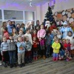 Праздник «Подаруй дитині Різдвяну казку»