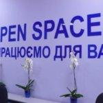 В Коростені відкрили центр надання послуг у новому форматі «OPEN SPACE»