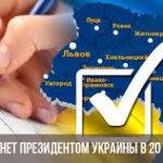 Переданы предварительные списки избирателей