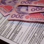 Вниманию пенсионеров, которые получают субсидии