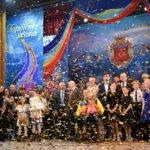 Общегородской открытый рейтинг популярности «Гордость города-2018»