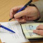 Изменен режим работы Центра предоставления административных услуг в городе Коростень