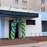У Коростені запрацює найсучасніший в Україні центр з надання адміністративних послуг