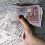 Вниманию льготников города Коростень — информация о монетизации субсидий