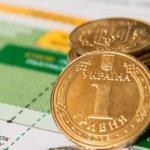 Информация по выполнению бюджета г.Коростень на 1.11.19