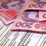 В Коростене с 1.01.20  дорожает квартплата. Стоимость тарифов  в статье.