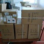 Буткевич виділив 14 мільйонів для закупівлі допомоги медичним закладам Житомирської області