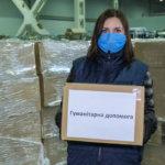 Компанії Геннадія Буткевича передали більше 26 тисяч продуктових наборів соціально незахищеним людям в Житомирській області