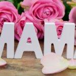 За все, що маю, МАМО, дякую Тобі. За все, що маю і що буду мати!