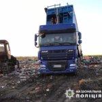 Львівські поліцейські ліквідували «схему» з розтрати бюджетних коштів під час вивезення сміття