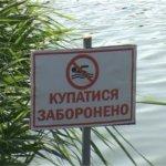 Купатися в коростенській річці Уж небезпечно для здоров'я!
