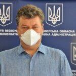 Брифінг Віталія Бунечка  щодо ситуації з коронавірусом у Житомирській області на 15 червня