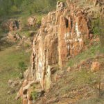 Історичні цікавинки Коростенського району крізь призму археологічних знахідок!