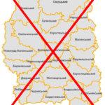 В Житомирській області залишається лише 4 райони. Остаточний проект Кабміну