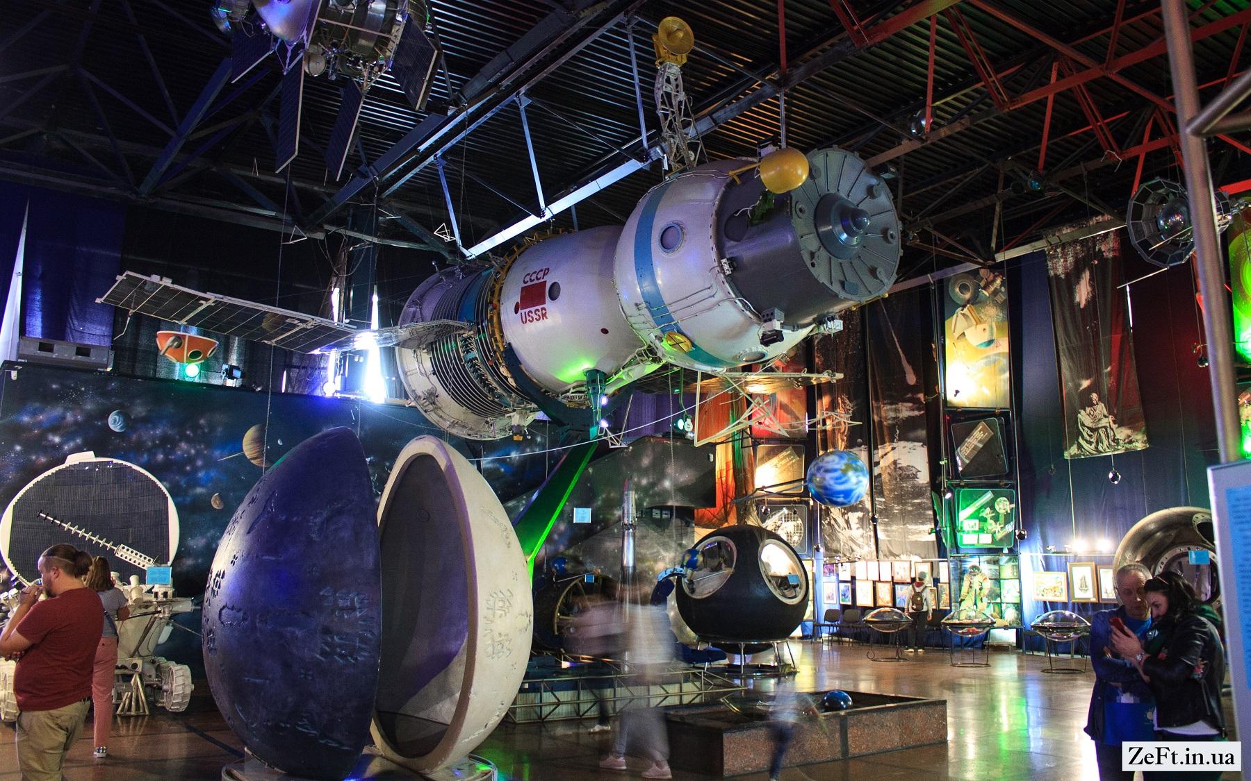 Музей Космонавтики м.Житомир
