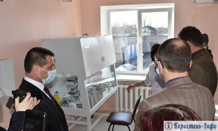 лабораторія ПЛР діагностики у Коростені